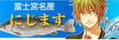 moeshoku_03