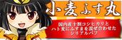 moeshoku_29